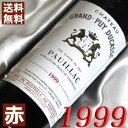 【送料無料】 1999年 シャトー グラン・ピュイ デュカス [1999] 750ml フランス ワイン /ボルドー/ポイヤック/ 赤ワイン /ミディアムボディ [1999] 平成11年 お誕生日・結婚式の プレゼント に生まれ年のワイン!