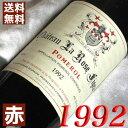 【送料無料】 1992年 シャトー ラ・ローズ・フィジャック [1992] 750ml フランス ワイン ボルドー ポムロル 赤ワイン ミディアムボディ [1992] 平成4年 お誕生日 結婚式 結婚記念日 プレゼント に生まれ年のワイン!