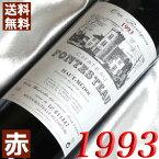 【送料無料】 1993年 シャトー・フォンテストー [1993] 750ml フランス ワイン ボルドー オー・メドック 赤ワイン ミディアムボディ [1993] 平成5年 お誕生日 結婚式 結婚記念日の プレゼント に誕生年 生まれ年のワイン!
