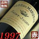 【送料無料】 1997年 クロ・デュ・マルキ [1997] 750ml フランス ワイン ボルドー サンジュリアン 赤ワイン ミディアムボディ [1997] 平成9年 お誕生日 結婚式 結婚記念日の プレゼント に誕生年 生まれ年のワイン!