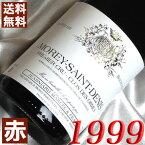 【送料無料】 1999年 モレ・サン・ドニ クロ・デ・ゾルム [1999] 750ml フランス ワイン ブルゴーニュ 赤ワイン ミディアムボディ ジャニアール・マルセル [1999] 平成11年 お誕生日 結婚式 結婚記念日の プレゼント に誕生年 生まれ年のワイン!