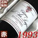 【送料無料】 1993年 シャトー シャトー・ベル・エール・ラグラーヴ [1993] 750ml フランス ワイン ボ...