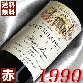 ワイン, 白ワイン  1990 1990 750ml 1990 2 wine