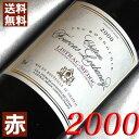 【送料無料】 2000年 シャトー・フルカ・ルーバネイ [2000] 750ml フランス ワイン ボルドー 赤ワイン ...