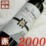 【送料無料】 2000年 ラ・ヴィエハ・ボデガ [2000] 750ml スペイン ワイン カンポ・デ・ボルハ 赤ワイン ミディアムボディ アルティガ・フュステル 2000 平成12年 お誕生日 結婚式 結婚記念日の プレゼント に誕生年 生まれ年 wine 二十周年