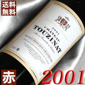 【送料無料】 2001年 シャトー・トゥージナ [2001] 750ml フランス ワイン ボルドー サンテミリオン 赤ワイン ミディアムボディ [2001] 平成13年 お誕生日 結婚式 結婚記念日の プレゼント に誕生年 生まれ年 wine 成人式 20周年 二十周年