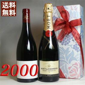 ワイン, 赤ワイン  2000 2 2000 2000 12