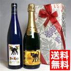 ■送料無料■ 猫好きのあの方に贈りたい、とても飲みやすい柔らかな味わいの甘口ドイツワインのカッツ2本組みセット 【2本セット】 [ギフト・ラッピング・のし・メッセージカード OK!]結婚祝い/誕生祝い/結婚記念日/誕生日プレゼント【ホワイトデー お酒】