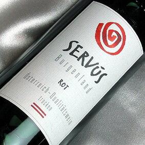 レンツ・モーザー セルヴス(赤)Lenz Moser Servus オーストリアワイン/ブルゲンランド/赤ワ...