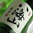 八海醸造 純米吟醸 八海山 720ml 新潟県 日本酒【楽天...
