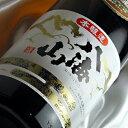 八海醸造 本醸造 八海山 1800ml 新潟県 日本酒【楽天...