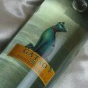 緑のワインはいかがですかボルゲス ガタオ ヴィーニョ・ベルデ Gatao Vinho Verde