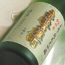 酒一筋 純米大吟醸 赤磐雄町 1.8L岡山県 利守酒造 日本酒 - ヒグチワイン Higuchi Wine