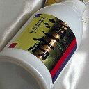 酒一筋 純米大吟醸生 アンティーク 720ml 岡山県 利守酒造 日本酒 - ヒグチワイン Higuchi Wine