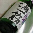 酒一筋 純米大吟醸 酒一筋 1800ml 岡山県 利守酒造 日本酒