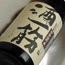 酒一筋 純米吟醸 酒一筋 銀麗 1800ml 岡山県 利守酒造