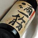 岡山県赤磐市西軽部 利守酒造酒一筋 本醸造 酒一筋  1.8L 岡山県 利守酒造 日本酒