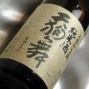天狗舞 山廃仕込純米酒 1800ml石川県 車多酒造 日本酒