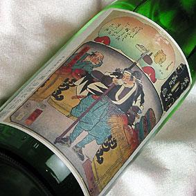 男山 特別純米 名取酒 1.8L