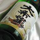 大山 純米吟醸 大希望 1800ml 山形県 加藤嘉八郎酒造 日本酒