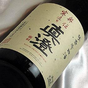 長野県 諏訪市 宮坂醸造真澄 純米 奥伝寒造り1.8L 長野県 宮坂醸造 日本酒
