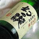 幻の瀧 純米吟醸 幻の瀧 1800ml