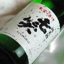 七笑 純米 純米酒七笑 1.8L