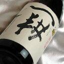 出羽桜 純米 一耕 1.8L 山形県 出羽桜酒造 日本酒