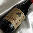 有機栽培葡萄の体に優しい自然派ワイン レ・グラン・ザルブル(赤) ハーフボトルLes Grands ...