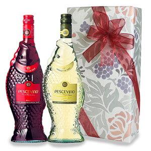 ユニークな魚の形のボトルが楽しいペッシェヴィーノ、イタリアワイン!!赤白両方楽しめるペッ...