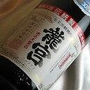 かめ仕込み黒糖焼酎龍宮30度1.8L
