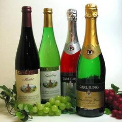 みんなで乾杯!!ノンルコールワイン♪■送料無料■ 飲めない人を応援♪カールユング社ノンア...