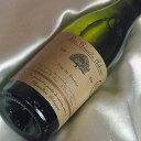 有機栽培葡萄の体に優しい自然派ワイン レ・グラン・ザルブル( 白) ハーフボトルLes Grands...