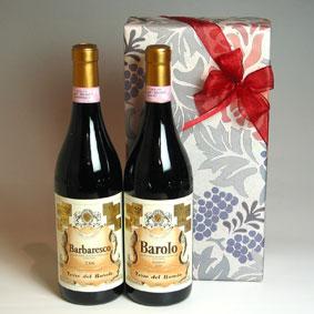 イタリアワインのバローロ & バルバレスコの赤ワイン2本セット!ギフト箱入り2本セット!【メッ...