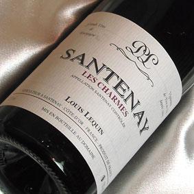 飲み頃のサントネー ルイ・ルカン サントネー  レ・シャルム '02Santenay Les Charmes [2002]