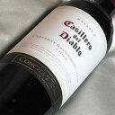 コンチャイトロ カッシェロ・デル・ディアブロ・カベルネConcha y Toro Casillero del Diablo Cabernet チリワイン/セントラル/赤ワイン/フルボディ/750ml