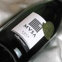 ヴァルフォルモッサ カヴァ・ムッサ ブリュット Vallformosa Cava MVSA Brut スペインワイン...