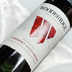 手軽な価格でモンタヴィの魅力が味わえるシリーズ ウッドブリッジ・カベルネロバート・モンダ...