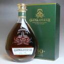 グレングラッサ30年 箱付き(並行品)/700ml/42度/オフィシャル Glenglassaugh Aged 30Years スコッチウイスキー/シングルモルト/ハイランド Single Malt Scotch Whisky