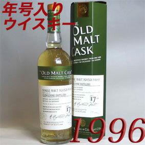 スコッチ・ウイスキー, モルト・ウイスキー  1996 OMC 17 700ml50 1996 8