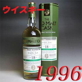 スコッチ・ウイスキー, モルト・ウイスキー  1996 OMC 18 700ml50 1996 8