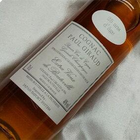 【正規品】ポール・ジロー25年 エクストラ・ヴィユー Paul Giraud Extra Vieux 25 ans d'age Grande Champagne Premier Cru de Cognac フランス/コニャック/ブランデー/700ml/40度