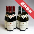 【送料無料】フェブレ ブルゴーニュ・ブラン&ルージュ フェブレイ ハーフボトル 飲み比べ6本セットFaiveley Bourgogne Blanc & Rouge フランスワイン/ブルゴーニュ/赤白ワイン/ミディアムボディ・辛口/375ml×6/【楽天 通販 販売】