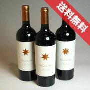 アルゼンチン 赤ワイン まとめ買い