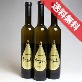 【送料無料】ヴェルタックス フロイデ・ファルツ ベーレンアウスレーゼ ハーフボトル 3本セットFreude Pfalts Beerenauslese 375mlドイツワイン/白ワイン/極甘口/375ml×3 【ドイツワイン 白】【デザートワイン】