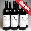 スペインワイン ニコ