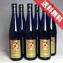 ドイツワイン hess