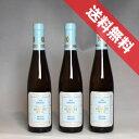 ドイツワインセット