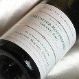 [2009]ミシェル・ニーロン・シュヴァリエモンラッシェ・MichelNiellonChevalierMontrachet[2009](750ml白ワイン)