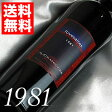 【送料無料】[1981](昭和56年)シャプティエ リヴザルト [1981] 500ミリ M.Chapoutier Rivesaltes [1981年] フランスワイン/ラングドック/赤ワイン/甘口/500ml お誕生日・結婚式・結婚記念日のプレゼントに誕生年・生まれ年のワイン!